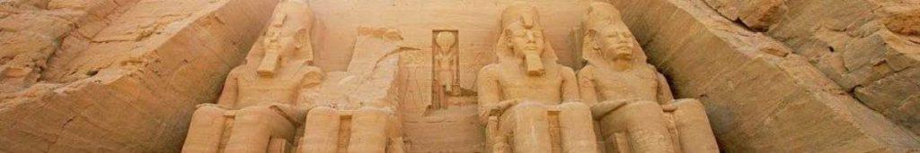 Egyptian Night Néfertiti